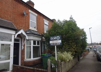 Thumbnail 2 bed terraced house to rent in Anderson Road, Bearwood, Birmingham, West Midlands