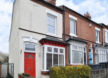 Thumbnail 2 bed end terrace house for sale in Victoria Road, Stirchley, Birmingham