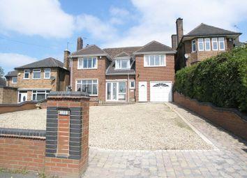 Thumbnail 6 bed detached house for sale in Tividale, Oakham, Oakham Road