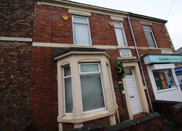 Thumbnail Retail premises to let in Beaconsfield Street, Arthurs Hill, Newcastle Upon Tyne