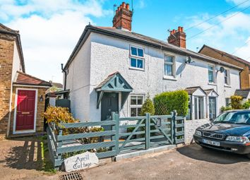 Thumbnail 2 bed end terrace house for sale in North Star Lane, Maidenhead