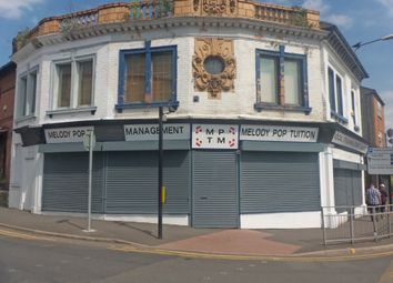 Thumbnail Retail premises to let in St Georges Rd, Bolton