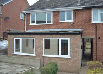 Thumbnail 2 bed semi-detached house to rent in Springvale Close, Danesmoor, Chesterfield