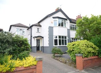 Thumbnail 5 bed semi-detached house for sale in Calderstones Avenue, Calderstones, Liverpool