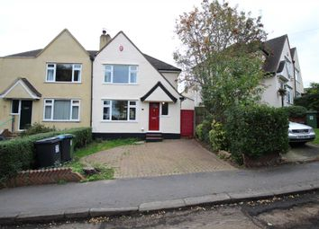 Thumbnail 2 bed semi-detached house to rent in Lamsey Road, Hemel Hempstead