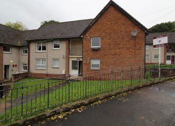 Thumbnail 2 bed flat to rent in Fairholm Street, Larkhall, South Lanarkshire
