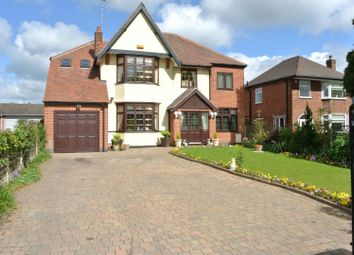 Thumbnail 5 bedroom detached house for sale in Derby Road, Risley, Derby
