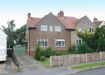 Thumbnail 3 bed semi-detached house for sale in Stream Park, Kingswinford