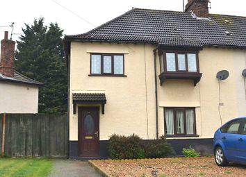 Thumbnail 4 bedroom semi-detached house for sale in Beloe Crescent, King's Lynn