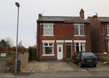 Thumbnail 2 bed semi-detached house for sale in Western Road, Mickeover, Derby