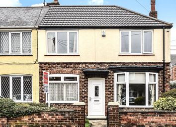Thumbnail 3 bed end terrace house for sale in Baytree Avenue, Grimsby