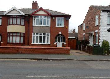 Thumbnail 3 bed semi-detached house for sale in Picton Avenue, Runcorn