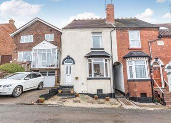 Thumbnail 2 bed end terrace house for sale in Mafeking Villas, Lodgefield Road, Halesowen