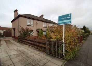 Thumbnail 2 bed flat to rent in Agnew Avenue, Coatbridge