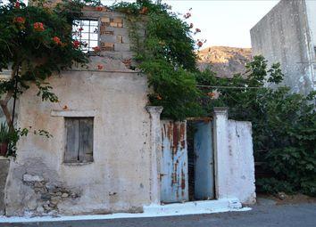 Thumbnail Maisonette for sale in Epano Elounta, Lasithi, Gr