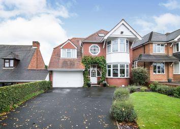 Sandy Road, Stourbridge DY8. 4 bed detached house for sale