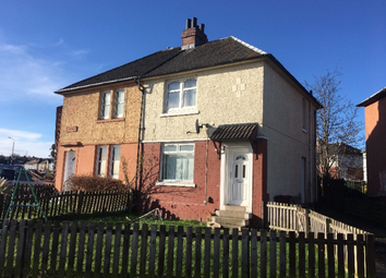Thumbnail 2 bed semi-detached house to rent in King Street, Hamilton, South Lanarkshire, 9Jd