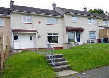 Thumbnail 3 bedroom terraced house for sale in Wingate, Calderwood, East Kilbride