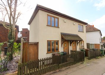 Thumbnail 2 bed cottage for sale in Kings Head Hill, North Chingford