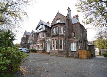 Thumbnail 1 bed flat for sale in Aigburth Drive, Aigburth, Liverpool