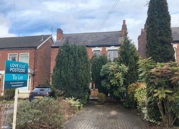 Thumbnail 2 bed semi-detached house to rent in Umberslade Road, Selly Oak