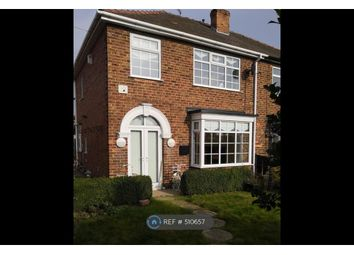 Thumbnail 3 bedroom semi-detached house to rent in Chestnut Avenue, Doncaster