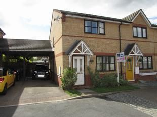 Thumbnail 2 bed end terrace house for sale in Wansbeck Close, Stevenage