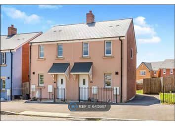 Thumbnail 2 bed semi-detached house to rent in Ffordd Y Celyn, Coity, Bridgend