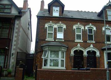 Thumbnail 1 bed flat to rent in Selwyn Road, Edgbaston, Birmingham