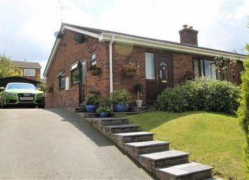 Thumbnail 2 bed semi-detached bungalow for sale in Alder Drive, Minsterley, Shrewsbury