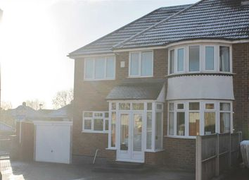 Thumbnail 5 bed semi-detached house for sale in Gailey Croft, Great Barr, Birmingham