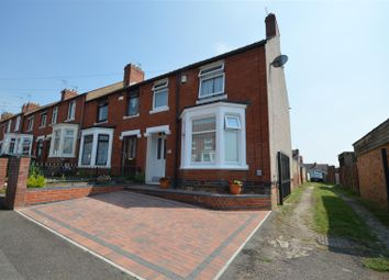 3 bed end terrace house for sale in Laburnum Avenue, Coundon, Coventry CV6