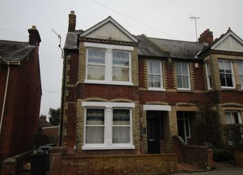 Thumbnail 5 bed property to rent in Nunnery Road, Canterbury