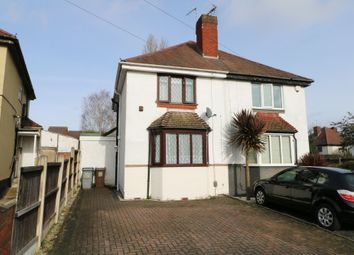 Thumbnail 2 bed semi-detached house for sale in Howard Road, Solihull