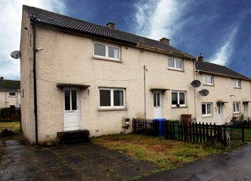 Thumbnail 2 bed end terrace house for sale in Boswell Crescent, Logan, Cumnock
