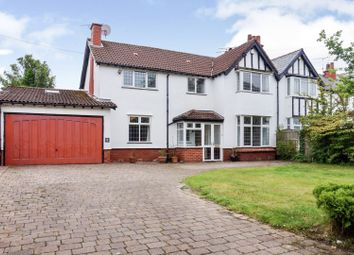 Thumbnail 3 bed semi-detached house for sale in Grange Park, Liverpool