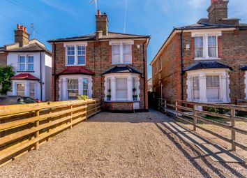 Thumbnail 2 bed semi-detached house for sale in South Lane, Kingston Upon Thames