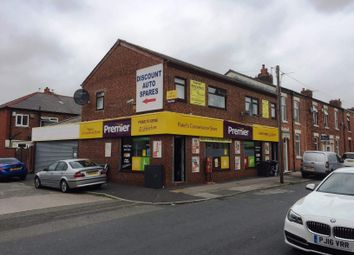 Thumbnail Retail premises for sale in Cemetery Road, Preston