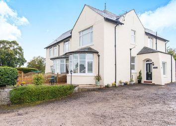 Thumbnail 2 bed flat for sale in Graythwaite Court, Fernhill Road, Grange-Over-Sands