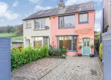 Thumbnail 2 bed semi-detached house for sale in Flookburgh Road, Grange-Over-Sands