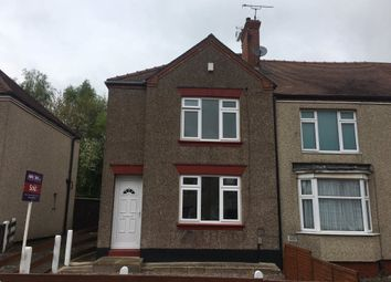 Thumbnail 2 bedroom terraced house to rent in Masser Road, Holbrooks