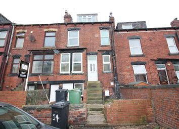 Thumbnail Detached house to rent in Basement Flat, 12 Gilpin View, Leeds