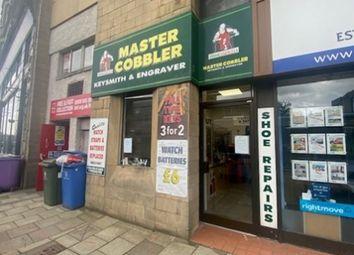 Thumbnail Retail premises for sale in Newmarket Street, Falkirk