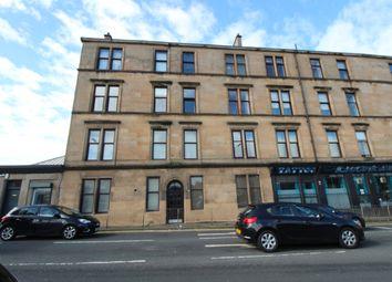 2 bed flat for sale in Millerston Street, Dennistoun, Glasgow G31