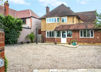 Thumbnail 5 bedroom detached house for sale in Headstone Lane, Harrow