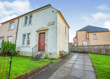 2 bed end terrace house for sale in Alness Terrace, Hamilton ML3