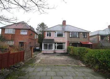 Thumbnail 3 bed semi-detached house for sale in Stanton Lane, Stanton Under Bardon, Markfield