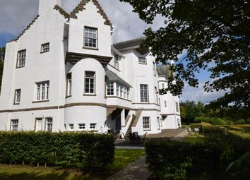 Thumbnail 2 bed flat to rent in Elm Rise, Ballumbie, Dundee