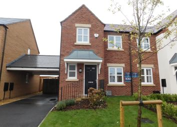 Thumbnail 3 bed end terrace house for sale in Patina Way, Swadlincote