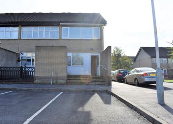Thumbnail 2 bed end terrace house to rent in Mayfield Close, Hillingdon, Uxbridge